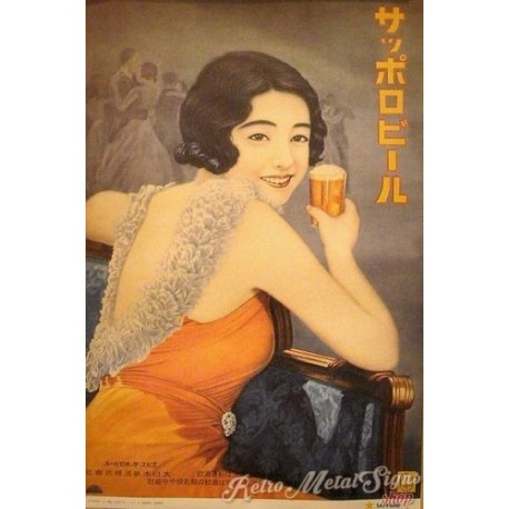 Japanese Beer vintage alcohol metal tin sign poster